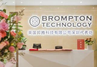 Brompton Technology China Office