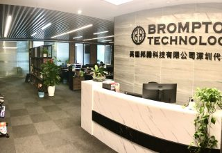 Brompton Chinese Office